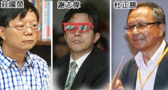 """国民党回击民进党讽""""文传三宝"""":不敢掠人之美"""