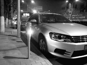 北京路边停车电子收费启动试点 五种电子支付可任选