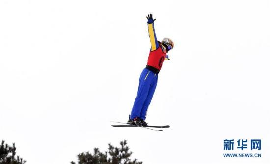 全国自由式滑雪空中技巧锦标赛在沈阳举行