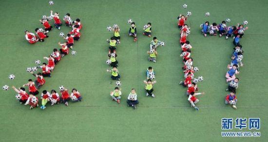 """12月30日,福建泉州幼师附属幼儿园的孩子们拼出""""2017""""字样,迎接新年"""