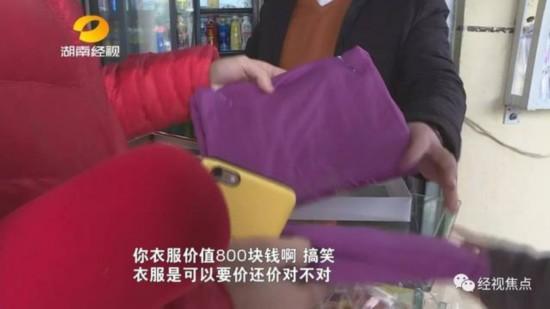 店家以送袜子为由骗顾客进店不买800元内衣不让走