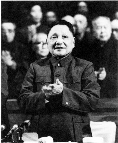 第三任全国政协主席邓小平