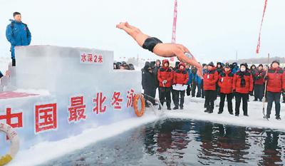 冬季也是健身季:冬季锻炼不可少,养生有讲究