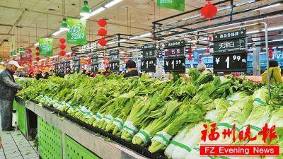 """福州十几种蔬菜价格降回""""1时代"""" 多重因素综合影响"""