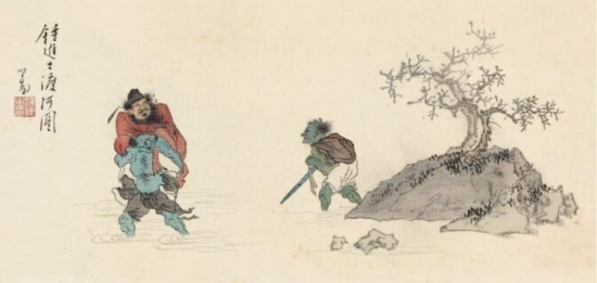 溥心畲《钟馗渡河图》图片
