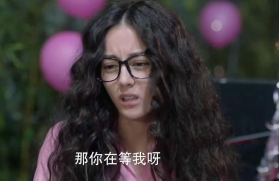 中韩《她很漂亮》对比,为什么一下就LOW了?《七个我》还看吗