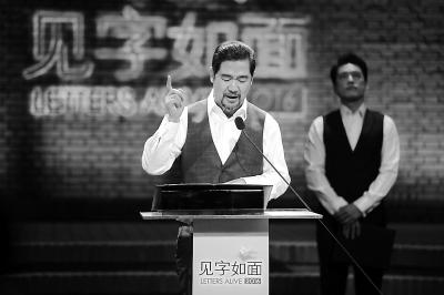 """艺术大师黄永玉:给曹禺的信如此""""陌生"""""""