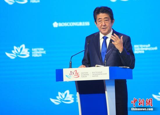 当地时间9月3日,日本首相安倍晋三在第二届东方经济论坛全体会议上发言。 <a target='_blank'  data-cke-saved-href='http://www.chinanews.com/' href='http://www.chinanews.com/'><p  align=