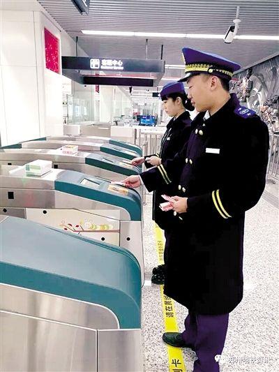 郑州地铁1号线二期春节前试运营 你看,都开始模拟售票了