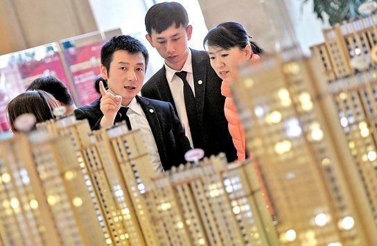 元旦小长假 北京商品住宅成交量同比涨240%