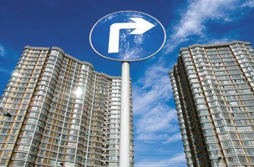 机构:热点城市房地产市场将面临回调压力