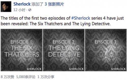 《神探夏洛克》第四季第二集剧情介绍 躺下的侦探