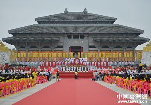 2016年6月1日,丙申年华人炎帝故里寻根节在湖北举行