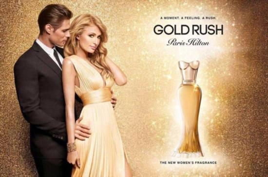 帕丽斯·希尔顿推出第二十款香水「Gold Rush」