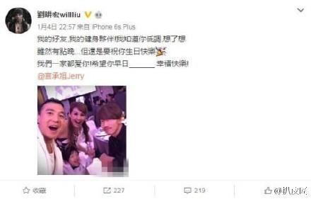 林志玲 言承旭/今日微博上的网友突然开始讨论言承旭、林志玲疑似复合的消息。