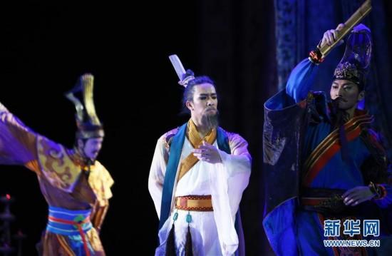 中国民族舞剧《孔子》纽约首演
