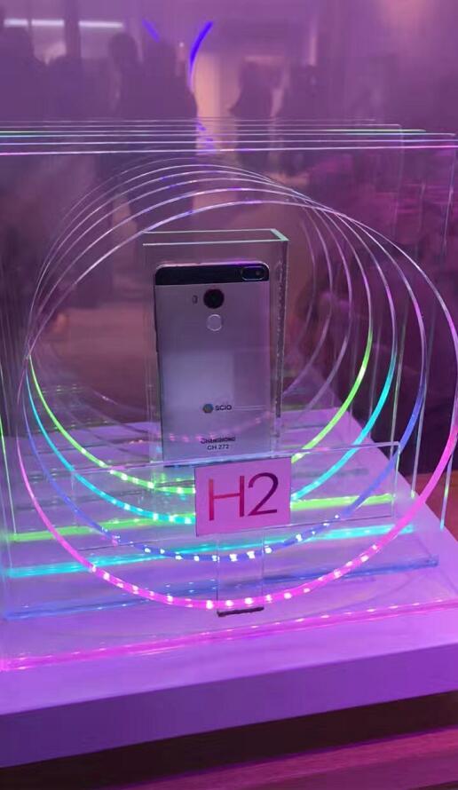 CES现黑科技:长虹发布首款分子识别手机