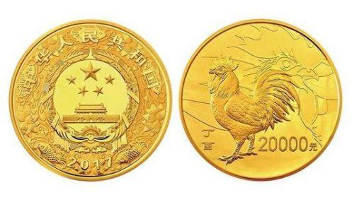 鸡年纪念币