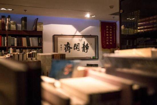 没有书店的大学就像没有菜市场的城市