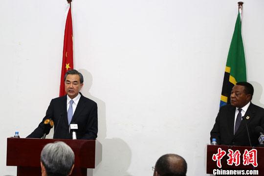 王毅:中国践行正确义利观,助力非洲可持续发展