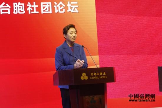 全国台联党组书记、副会长苏辉出席开幕式并致辞。