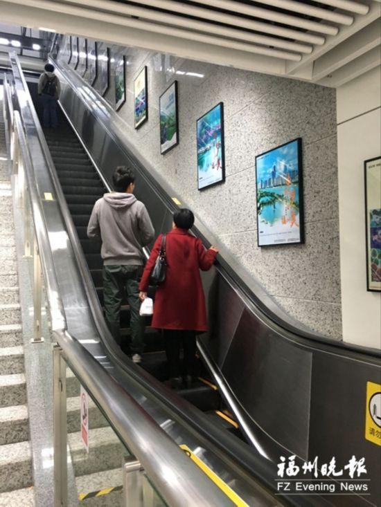 福州地铁扶梯速度比商场扶梯快 不要在扶梯上