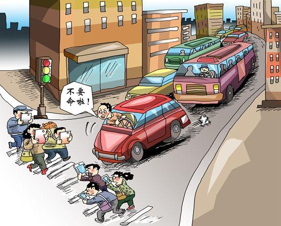 72.2%受访者有过马路玩手机的经历