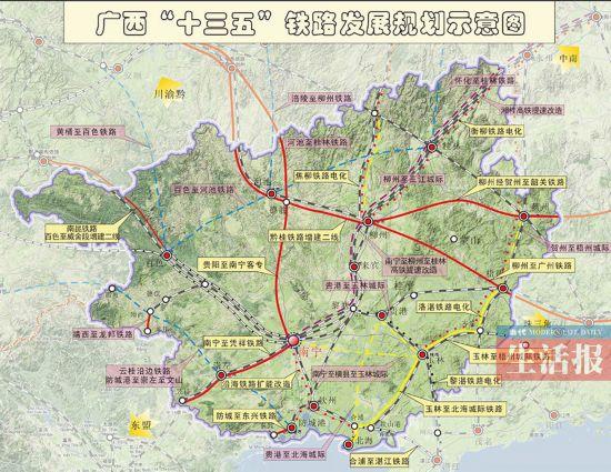 广西铁路建设