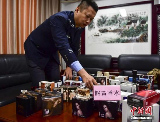 广州警方打掉一特大制售假化妆品团伙