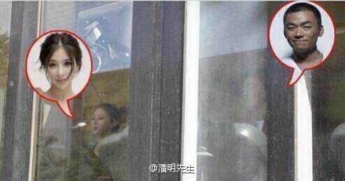 王宝强和新女友熊乃瑾相差几岁 熊乃瑾整容前后曝光