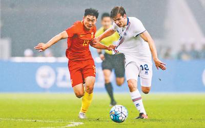 中国杯国足不敌冰岛队 踢了半场好球已属不易