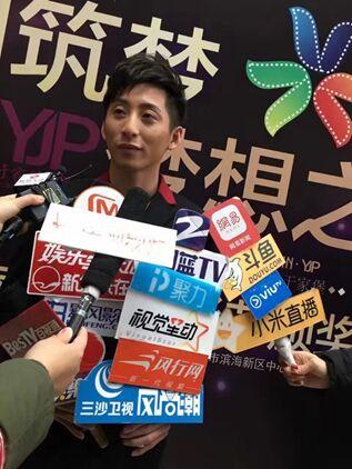璀璨聚星新媒体影视战略发布闪耀第三届滨海国际电影节
