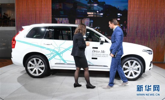 2017北美车展:自动驾驶受关注(组图)