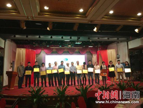 海口市旅行社协会对19家旅行社进行表彰