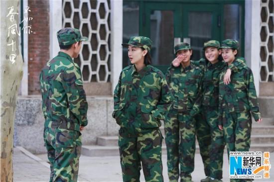 """《春风十里,不如你》曝片花 揭秘""""山雨CP""""可爱片段"""