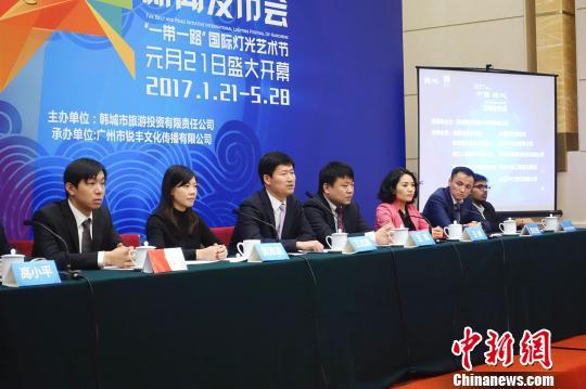 """国际灯光艺术节春节""""点亮""""陕西司马迁故乡"""