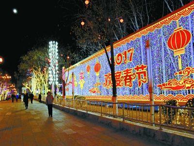 17万组彩灯点亮京城迎新春数量为历年来之最