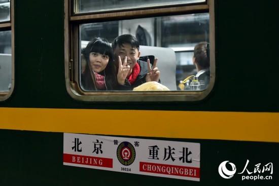 2017春运拉开帷幕 北京站开出首趟专列(组图)