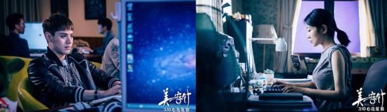 """闫妮、杜天皓二次元邂逅,屏幕穿越演绎""""她的名字"""""""