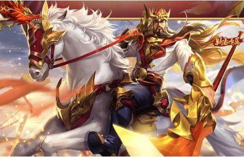 王者荣耀2017年将推3款皮肤 王者荣耀关羽新皮肤上架时间