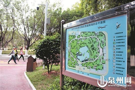 刺桐公园应急避灾示意图