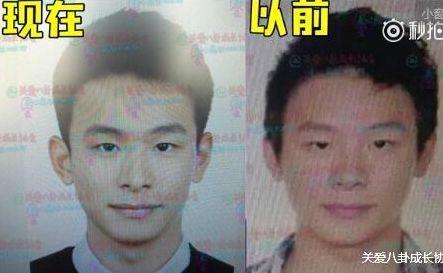 李冰冰/李冰冰男友证件照曝光网友:本人比照片帅很多