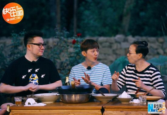《向往的生活》开播 黄磊何炅刘宪华田园迎客