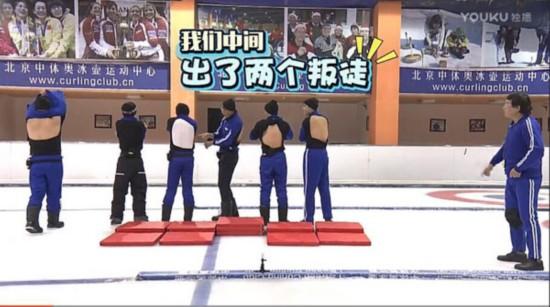 """黄晓明零下十几度挑战""""人体马达""""极限运动"""