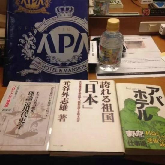 资料图:日本酒店在客房摆右翼书籍。