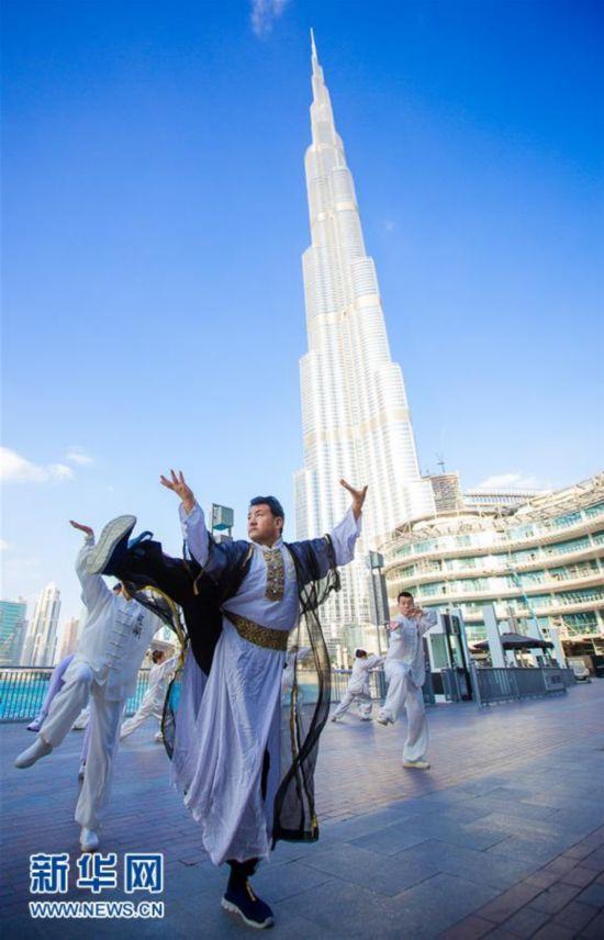 中华文化快闪活动在迪拜举行