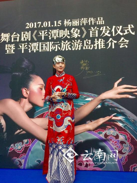 杨丽萍执导大型舞台剧《平潭映象》首发