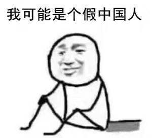 歪果仁做中国试卷什么感觉?纽约高中中文试卷连中国网友都难倒了