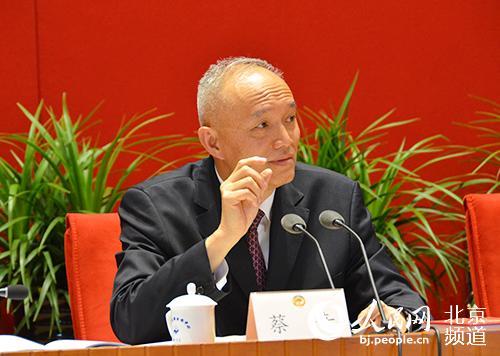 鲍秀英蔡奇_北京代市长蔡奇当场拍板取消市规划展览馆门票