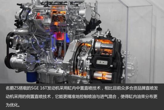 电路板 机器设备 550_372